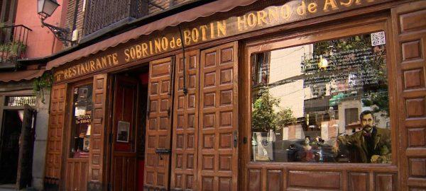رستوران بوتین