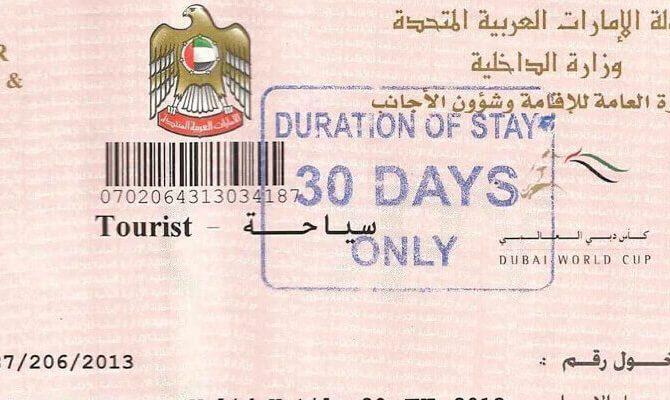 از سرگیری صدور ویزای دبی