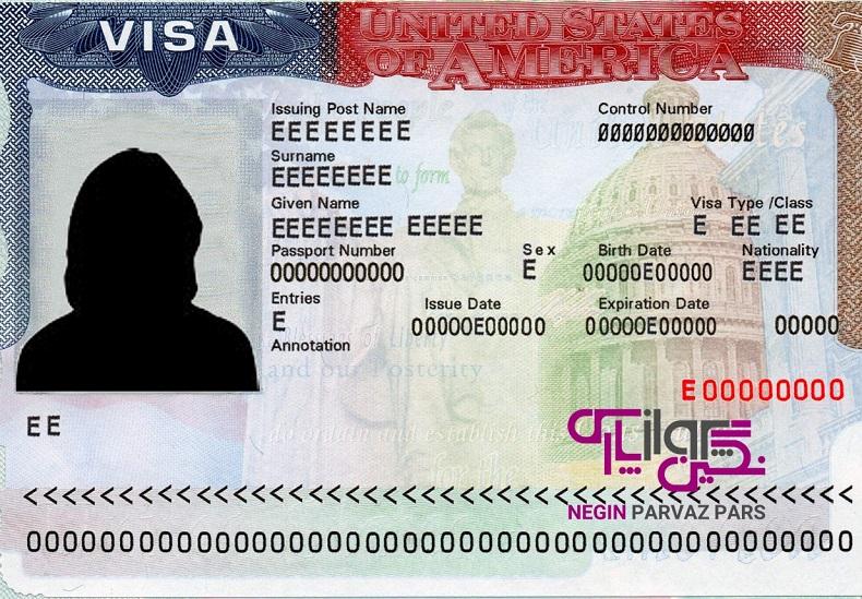 استیکر ویزای آمریکا
