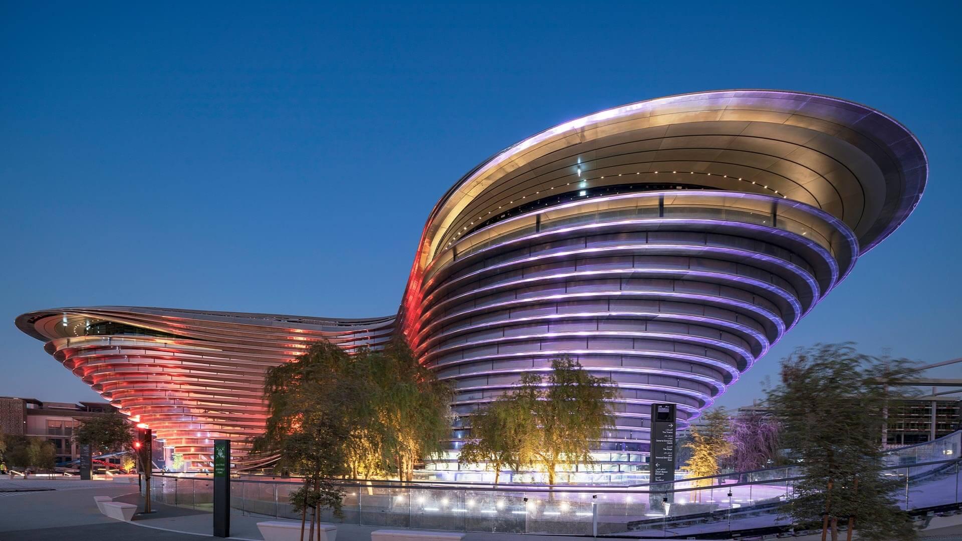 منطقه تحرک دبی اکسپو 2020