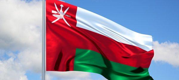 به روز رسانی شرایط سفر به عمان