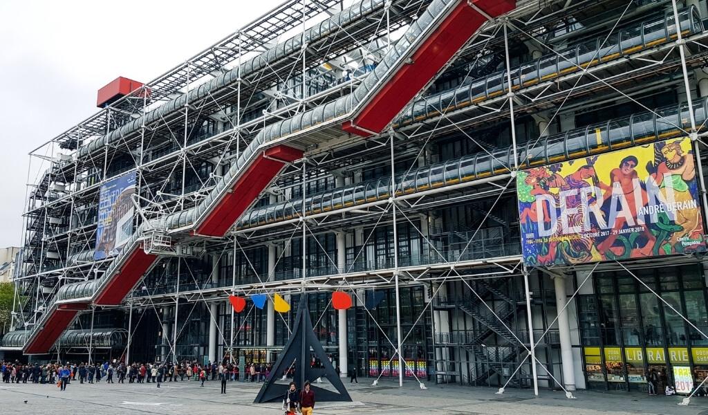 مرکز پمپیدو پاریس