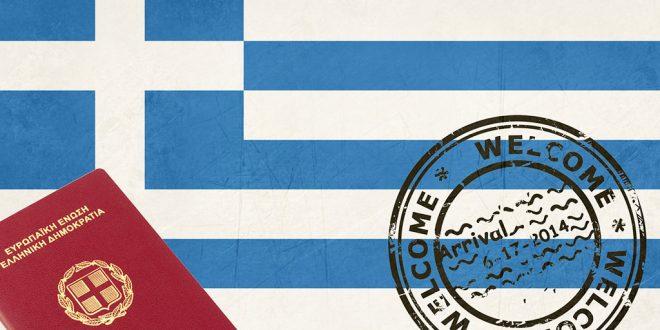 اقامت تمکن مالی یونان چیست