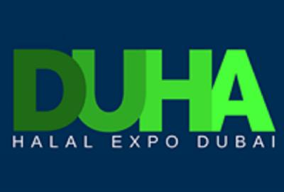 نمایشگاه حلال دبی