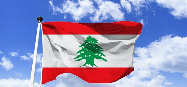 به روز رسانی شرایط سفر به لبنان (22 مرداد)