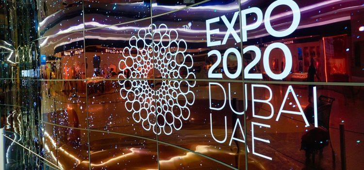 بلیط دبی اکسپو 2020