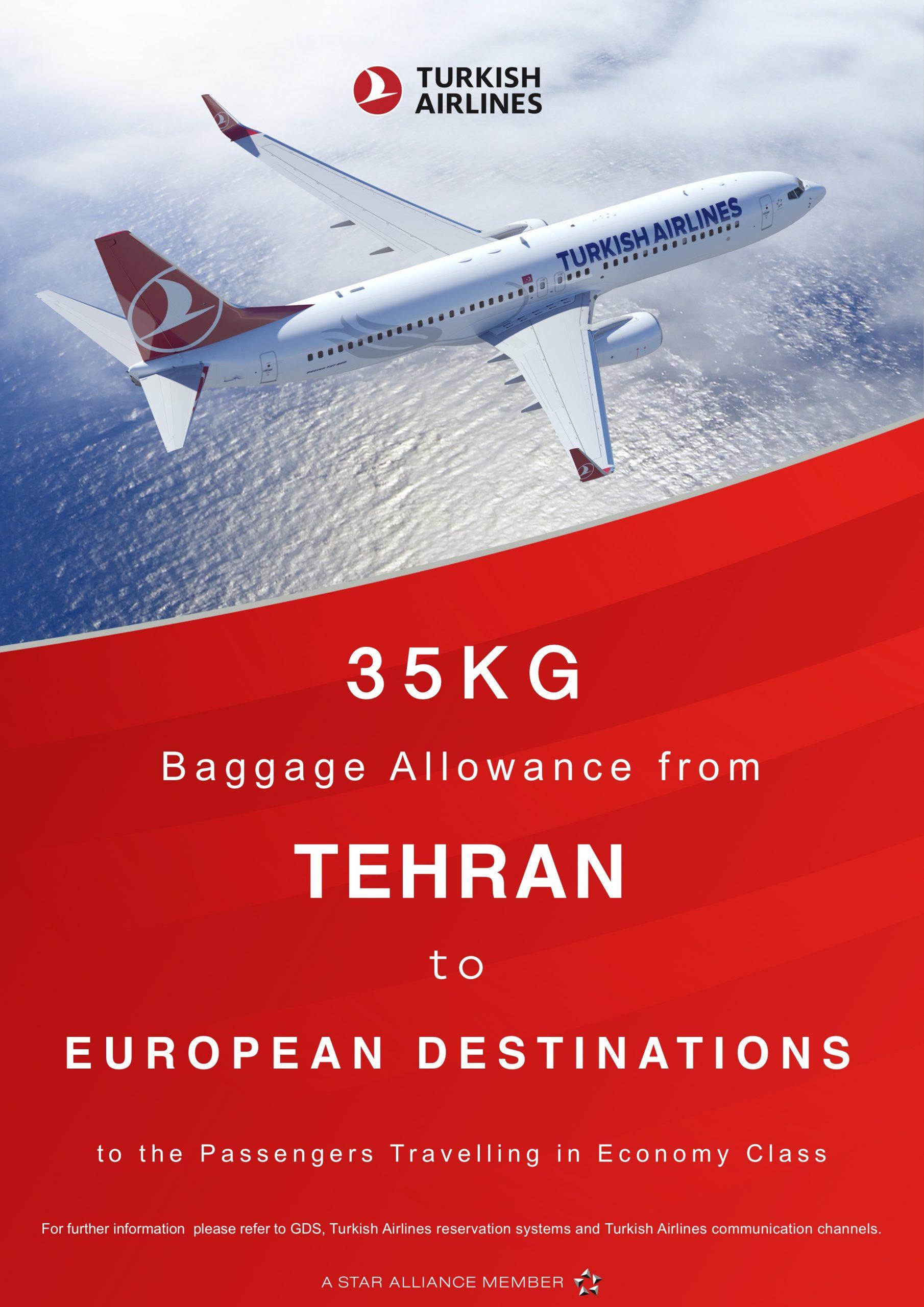 افزایش سقف بار مسافرتی کلاس اکونومی ترکیش به اروپا